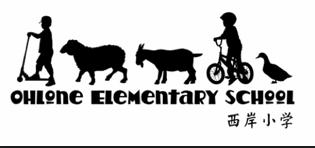 Ohlone Elementary