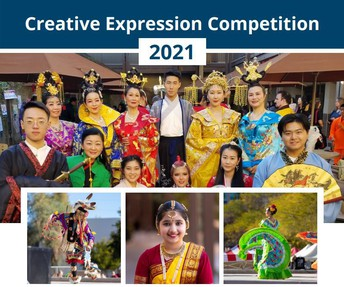 25th Annual Creative Expression Competition