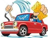 Music Auxiliary Free Car Wash