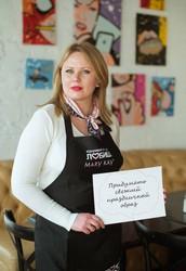 Светлана Масюра- победитель всех 4 условий по вызову Эксперт по красоте! Аплодисменты!