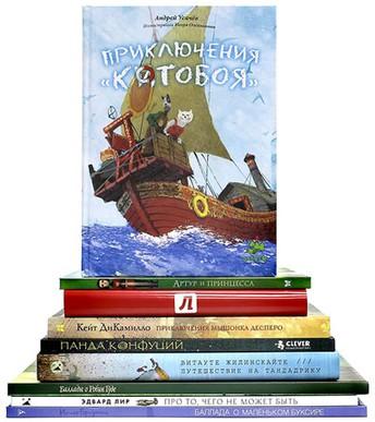 3D-книги с иллюстрациями Игоря Олейникова ONLINE