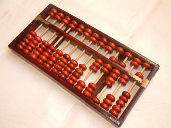 Abacus Club