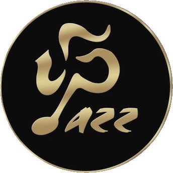 Middle School Jazz Festival on Friday (7th Jazz Only)