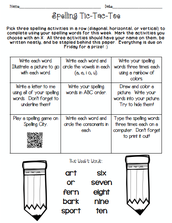 This Week's Spelling Homework Sheet: