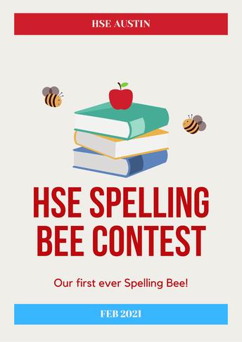 HSE Spelling Bee