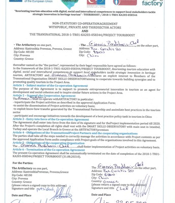 SMART SKILLS OBSERVATORY Signed Agreements_ARTIFACTORY_02
