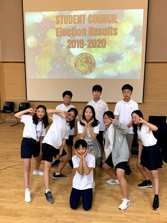 Student Council 2020-21