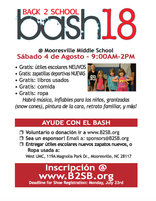 Back 2 School Bash - Spanish