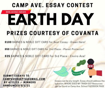Students can enter the Essay Contest!