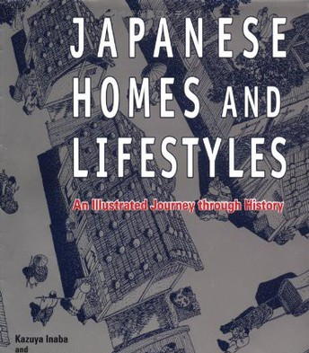 Japanese Homes and Lifestyles: An Illustrated Journey Through History