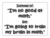 Change in Approach to Math