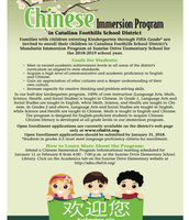 Chinese Immersion at Sunrise Drive Elementary