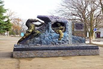 "Памятник шахтёрам ""Ушедшим и ныне живущим"""
