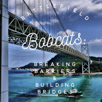 Breaking Barriers and Building Bridges Symbol. Ship going under a bridge