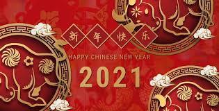 Lunar New Year February 12th-February 26th