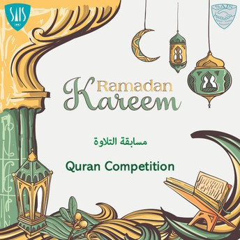 Best Recitation of Holy Quran Competition for KG - Grade 12