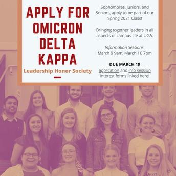 Omicron Delta Kappa Leadership Honor Society
