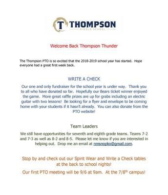 PTO August Newsletter