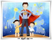 If you are a Super Dad.......This is for YOU!!
