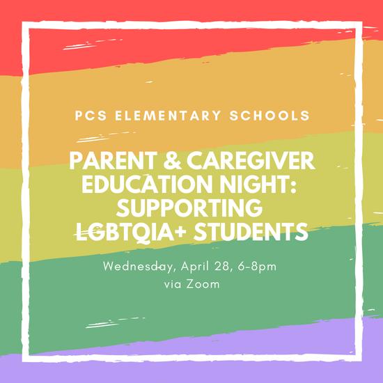 Ed Night: Supporting LGBTQI+ Students