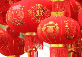 East Asia Lunar New Year Dance