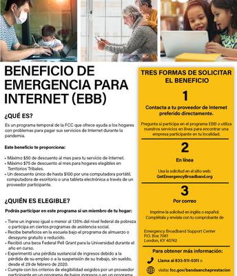 Get Internet at Home!