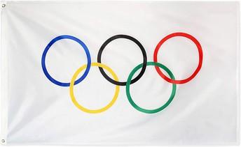 Sherwood Olympics