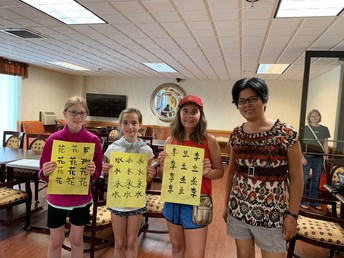 Nina Chen and her students show off their work!