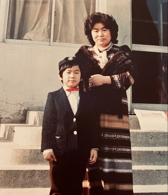 Mr. Pak and His Mom