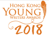 Calling all talented writers and artists!