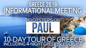 Greece Trip Information Meeting