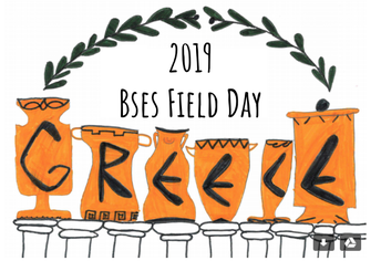 Last Chance to Order Field Day T-shirts!