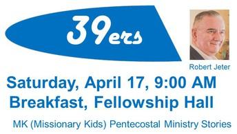 39ers Meet April 17th 9 AM