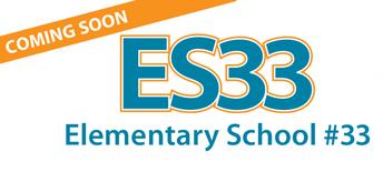 Elementary School 33 banner