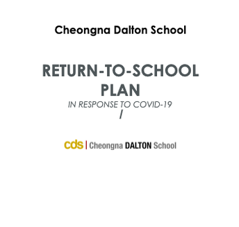 CDS Return to School Plan