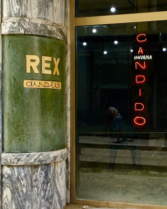 We invite you to the Rex Duplex Theatre in Centro Havana.