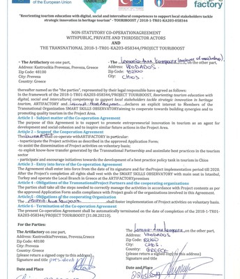 SMART SKILLS OBSERVATORY Signed Agreements_ARTIFACTORY_06