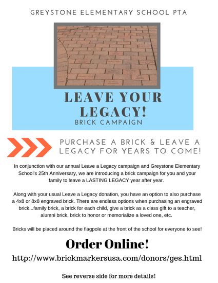 Leave a Legacy Brick Promotion - purchase a brick to commemorate a special person or moment.