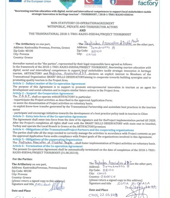 SMART SKILLS OBSERVATORY Signed Agreements_ARTIFACTORY_08