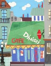 Cafe Dimitri