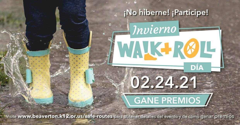 Winter Walk + Roll graphic