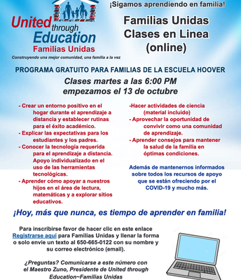 Sign up for Virtual Familias Unidas
