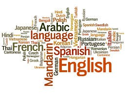 English Learner Advisory Committee Meeting: Tuesday, September 8th @ 2:30 PM