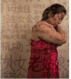 Jiabao Qiao