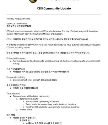 CDS Community Update