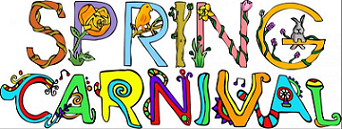 Spring Carnival Fundraiser Planning Meeting - Dec 10th
