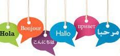 Hola, Bonjour, Hallo, Hello in different languages