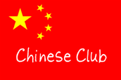 Join Chinese Club