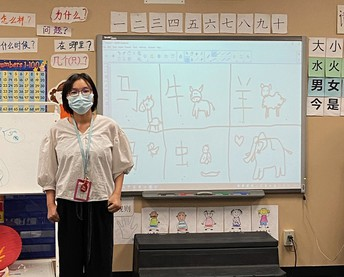 Learning About Animals Mandarin Style