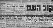 שעורי עברית